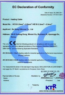 CE(doc) HE1S-B seal