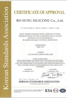 ISO9001(ENG)