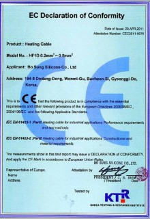 CE(doc) HF1D seal